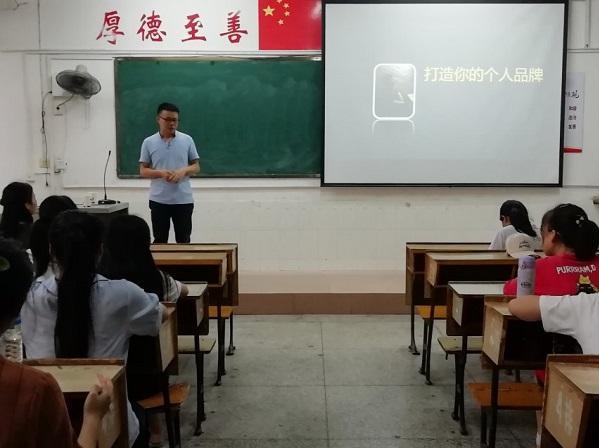 网推天下创始人刘志永应邀赴萍乡学院授课