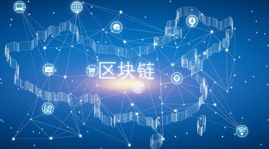 刘志永:区块链市场到底还能有多乱