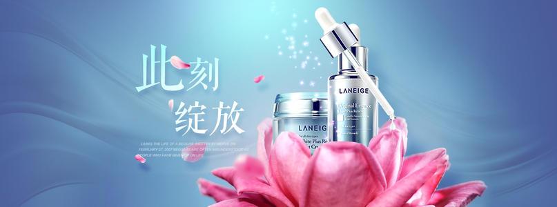 美白类化妆品品牌打造四部曲