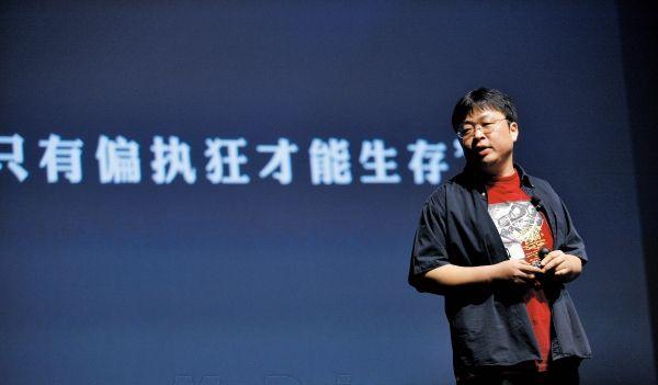 中国网红企业家排行榜,前5名的竟然是他们