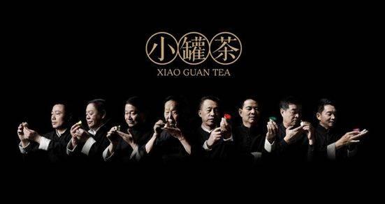 小罐茶推陈出新的品牌推策略剖析